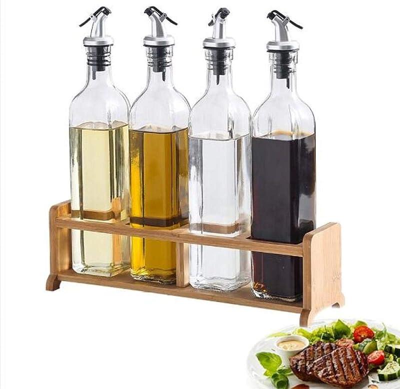 窓医師オークランドオイル&ビネガーボトルディスペンサーガラスオリーブオイルボトル防漏型オイルボトル500ML 4個セットA / A
