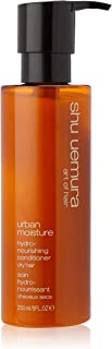 Shu Uemura Urban Moisture Hydro-Nourishing Conditioner, 250ml