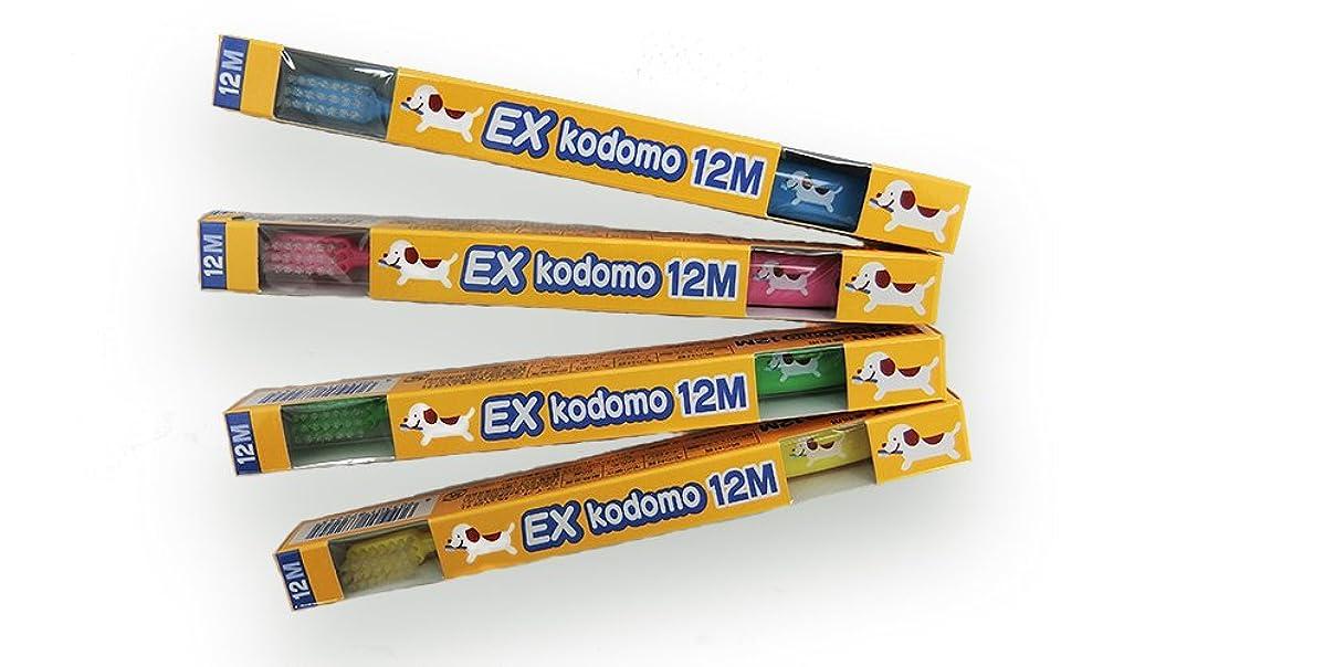 インディカマラドロイトハードリングライオン DENT.EX コドモ歯ブラシ 20本入 12M(混合歯列後前期?5~9歳)(イヌ)