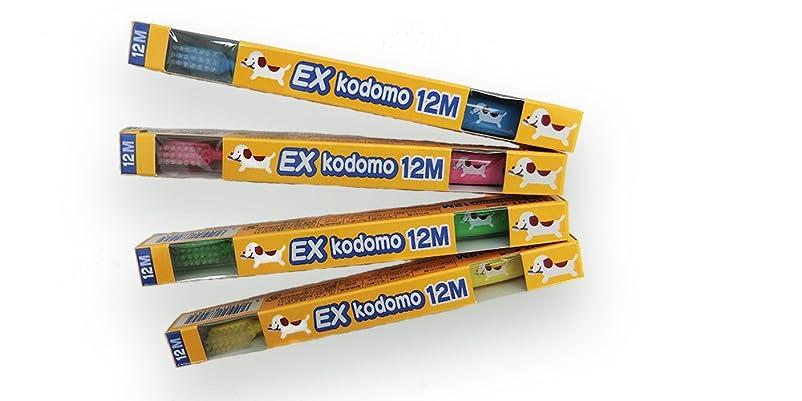 のみ素晴らしいです妨げるライオン DENT.EX コドモ歯ブラシ 20本入 12M(混合歯列後前期?5~9歳)(イヌ)