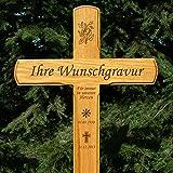 LASERfein Grabkreuz Holzkreuz Übergangskreuz massiv Eiche 130x54cm mit Gravur Beschriftung