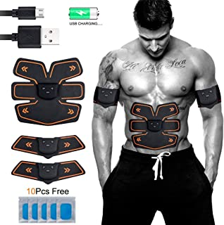 VLikeze ABS Muscle Stimulator, USB Charging Portable Muscle Pulse Trainer for Unisex, Abdominal Toning Belt Vibrating Apparatus Used in Exercise Programs to Stimulate Muscles and Increase Strength