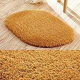 ZDNko 50 * 30cm hroom Carpet hroom Mat Super Magic Mat Mat Room Oval Carpet Mat Hotel Room Mat - Marrone