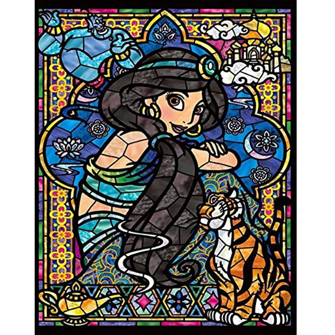 DIY 5D Diamond Painting Kits, Crystal Rhinestone Diamond Embroidery Paintings Pictures Arts Craft for Home Wall Decor, Full Drill(Aisha, 12x16inch)