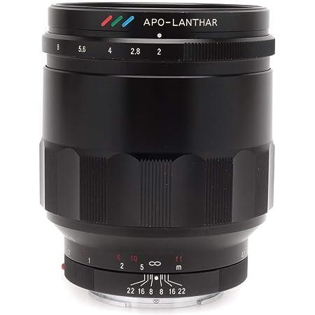 Voigtlander Macro APO-LANTHAR 65mm F2 Aspherical Macro Lens for Sony E Mount Camera