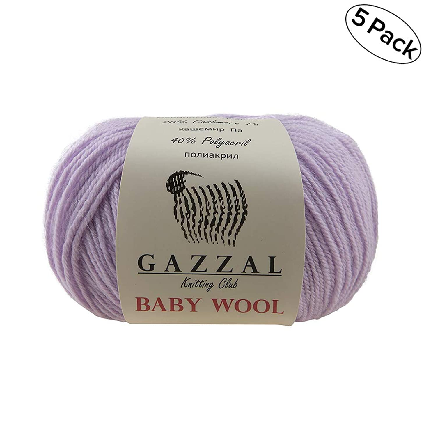 5 PACK - Gazzal Baby Wool 1.76 Oz (50g)/218 Yards (200m) Fine Baby Yarn, 40% Lana Merino, 20% Cashmere Type Polyamide; (Lilac Purple - 823)