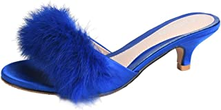Women's Kitten Heels Summer Mules Slip On Open Toe Satin Sandals Low Heeled Slippers