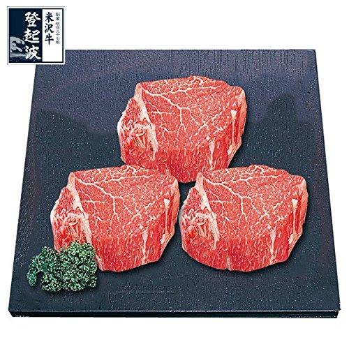 米沢牛登起波 米沢牛 特選ヒレステーキ 3枚 150g【化粧箱入り】