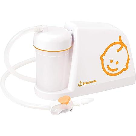 [Amazon限定ブランド] az-Line ベビースマイル メルシーポット S-503az 電動 鼻水吸引器