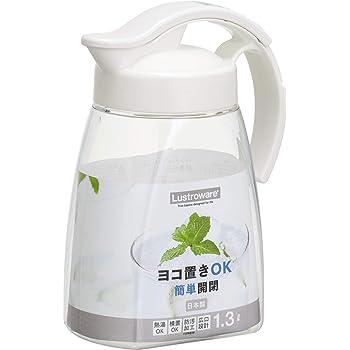 岩崎 冷水筒 ピッチャー 麦茶 ポット 日本製 耐熱 横置き ワンプッシュ 熱湯可 パッキン付き タテヨコ スライド 1.3L K-1261NW