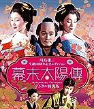 「川島雄三生誕100周年」&「芦川いづみデビュー65周年」記念シ...[Blu-ray/ブルーレイ]