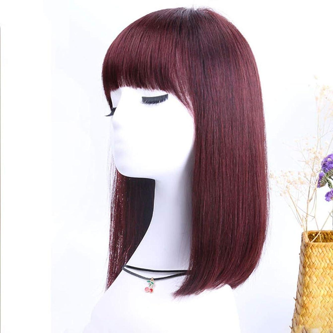 ロケーション蒸留する最初HOHYLLYA 本物の人間の髪の毛のかつらかつら肩ストレートインサイドバックルペアーヘッド用女性パーティー日常服パーティーかつら (色 : Natural black)