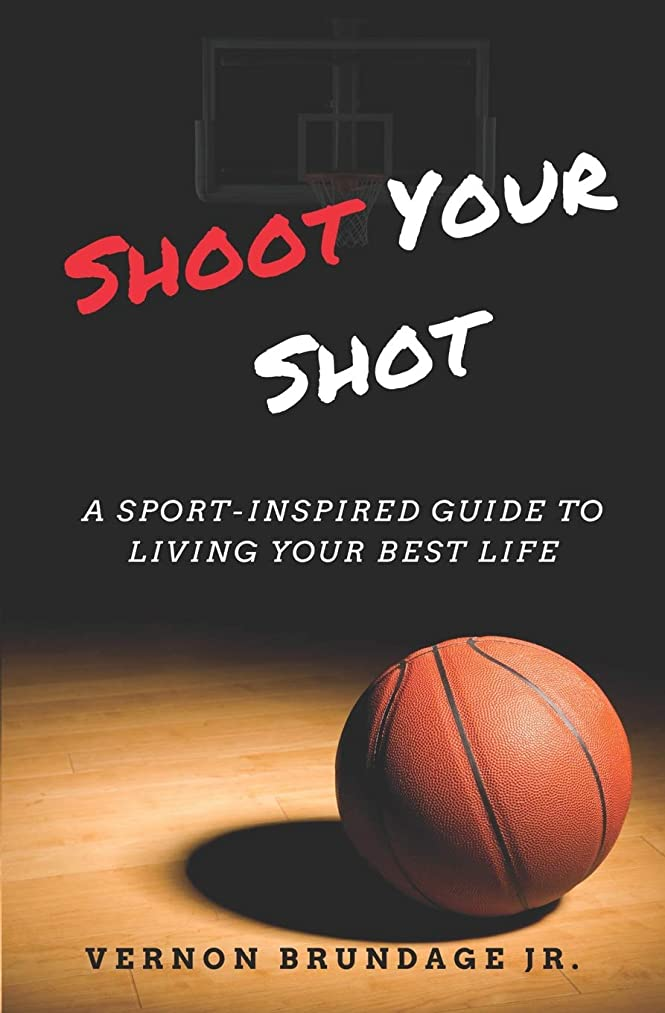 急速な椅子ペアShoot Your Shot: A Sport-Inspired Guide To Living Your Best Life