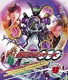 仮面ライダーOOO(オーズ) VOL.8[Blu-ray/ブルーレイ]