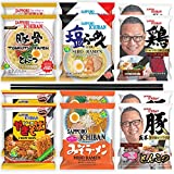 Instant Ramen Noodle Sample Variety Packs,...