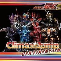 Climax Jump Den-Liner Form by Momotaros (2007-12-19)