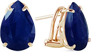 Galaxy Gold14k Solid Yellow Gold 9.30ct Sapphire Omega Clip Earrings