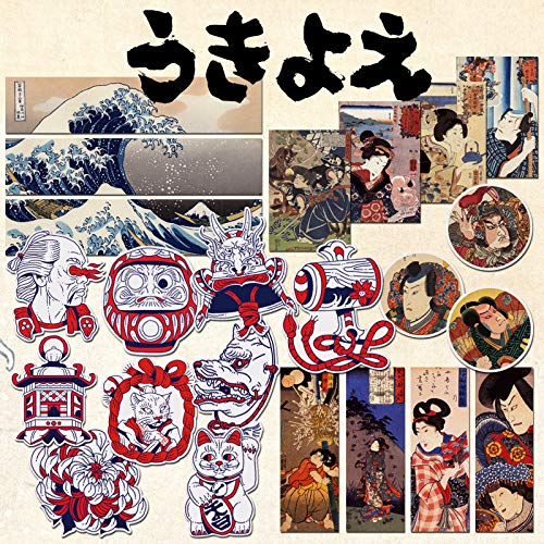 WWJIE Vintage Fucsia Pintado japonés Samurai Maleta Pegatina Personalidad Kanagawa Surf Lira Rod Box Maleta Pegatina