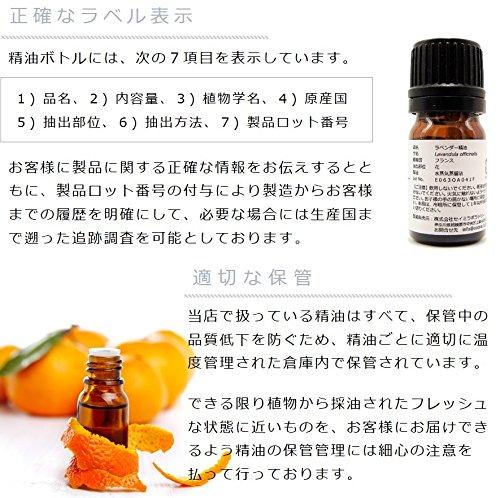 パルマローザ5ml(COONAエッセンシャルオイルアロマオイル100%天然植物精油)