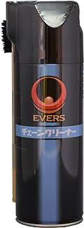 EVERS(エバーズ) クリーナー チェーンクリーナー(チェーン洗浄剤) 420ml ノズル付 超遅乾性 樹脂パーツ対応 自転車用 SCC-16 ev19804