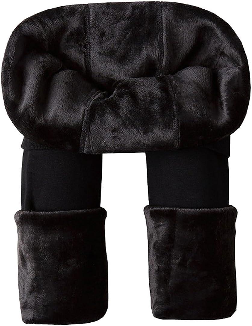 OUYE Women's Full Length Fleece Lining Thermal Leggings