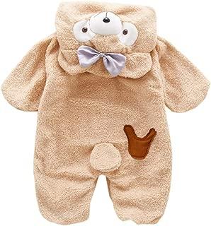 MEXIAOYOU ベビー服 着ぐるみ ロンパース カバーオール クマさん もこもこ フード付き size 90 (ベージュ)