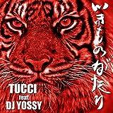 いきものがたり (feat. DJ YOSSY) - TUCCI