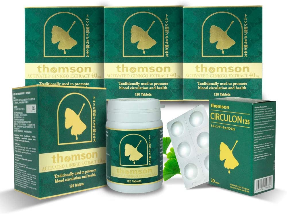 Sale SALE% OFF 4 Bottle Thomson Activate Ginkgo New products world's highest quality popular per Biloba 120-tablets Extract