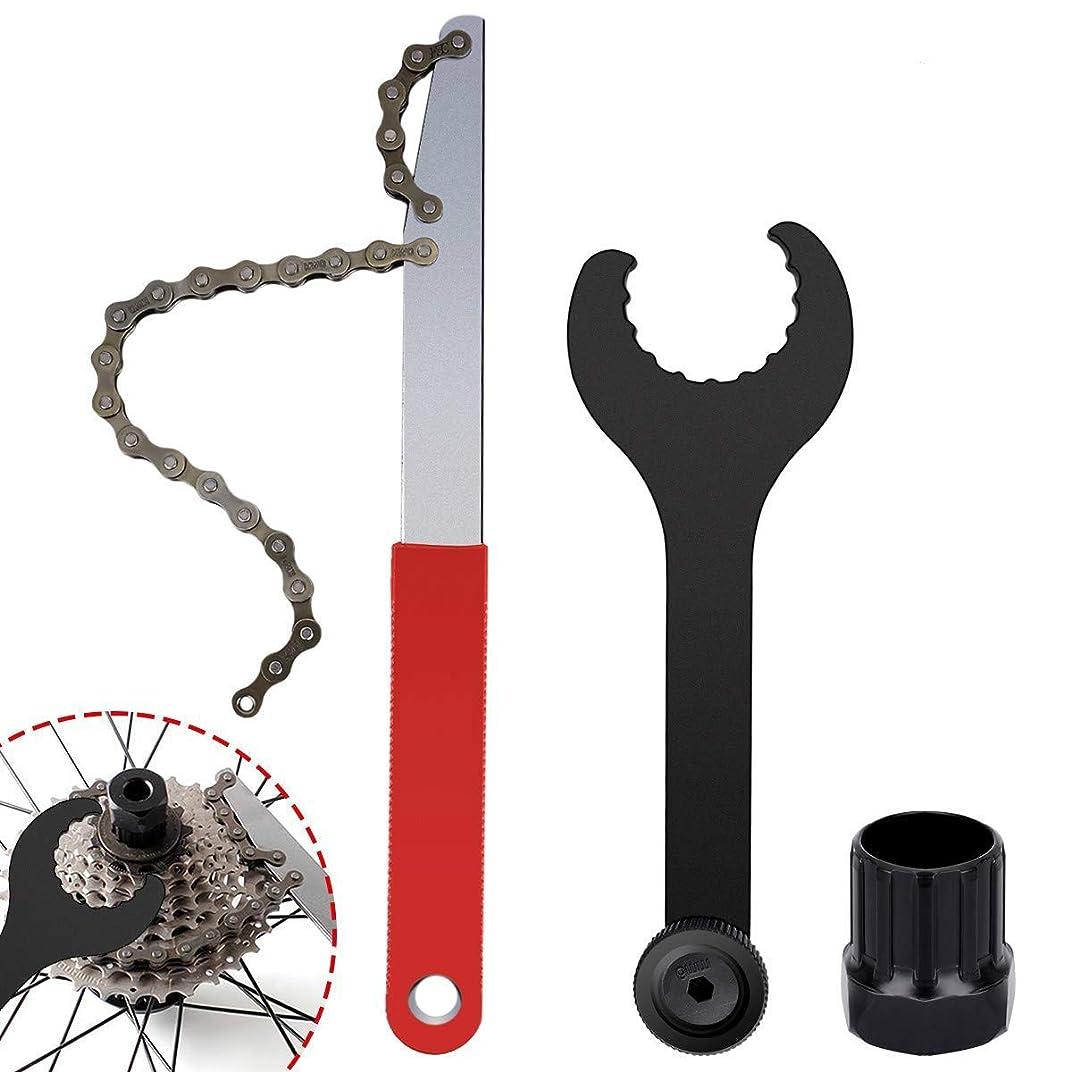 遠洋のヘビー本体Smartlegend 自転車 修理セット 取り付け/取り外し バイク スプロケットリムーバー + フリーホイールリムーバー + レンチ スプロケ工具 修理セット