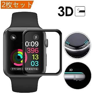 【3D全面粘着】Apple Watch フィルム Apple Watch Series2/3 38MM ガラスフィルム 【2019強化版】3D曲面カバー 高透過率 防指紋 硬度9H HD画面対応 耐久性 撥油性 気泡防止 アップル ウォッチ シリーズ Apple Watch Series2/3 38MM 保護フィルム【38MM-黒 2枚】