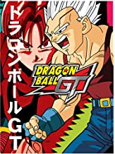 Dragon Ball GT Volume 1-5