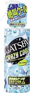 GATSBY(ギャツビー) クレイジークール ボディウォーター アイスシトラス 170mL