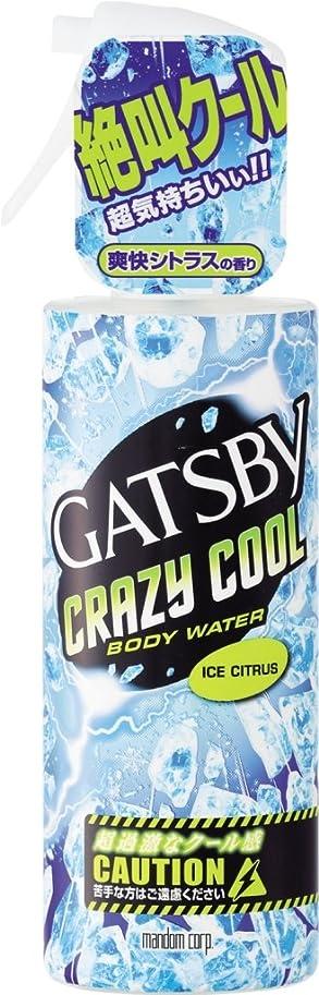 嫌な希少性音GATSBY(ギャツビー) クレイジークール ボディウォーター アイスシトラス 170mL