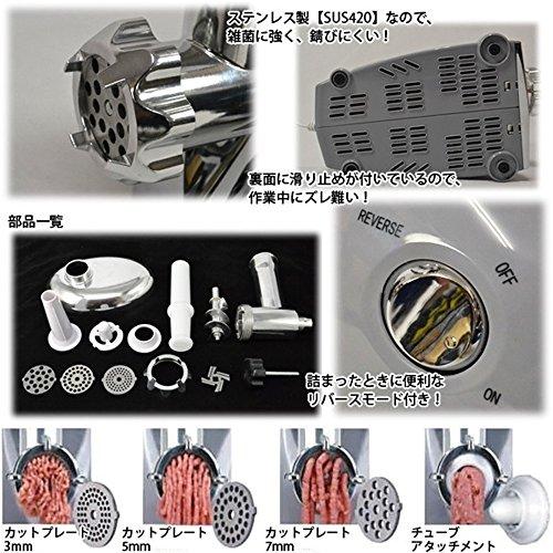 エスアイエス(SIS)ミートチョッパーシンプル32.5×20×34.5cm【粗挽きから細挽きまで自宅で簡単】AMG31A