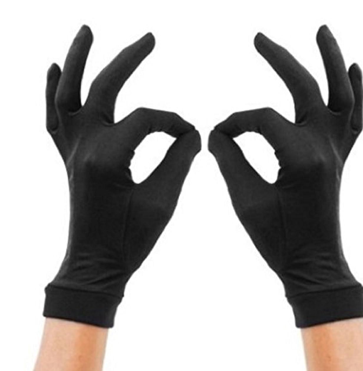 高原インサート東ティモールCREPUSCOLO 手荒れ対策! シルク手袋 おやすみ 手袋 保湿ケア UVカット ハンドケア シルク100% 全7色 ブラック