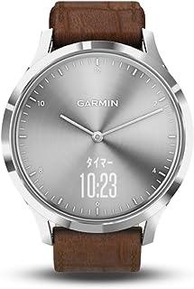 GARMIN(ガーミン) vivomoveHR Silver Brown Leather スマートウォッチ 活動量計 防水 【日本正規品】