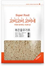 Gomine Korean Roasted Adlay Powder, 500g, Pure Grain Great with Smoothies, Rice & Tea, Rich Amino Acid with Lysine, 율무가루