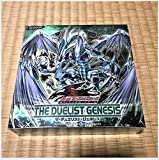 遊戯王 THE DUELIST GENESIS