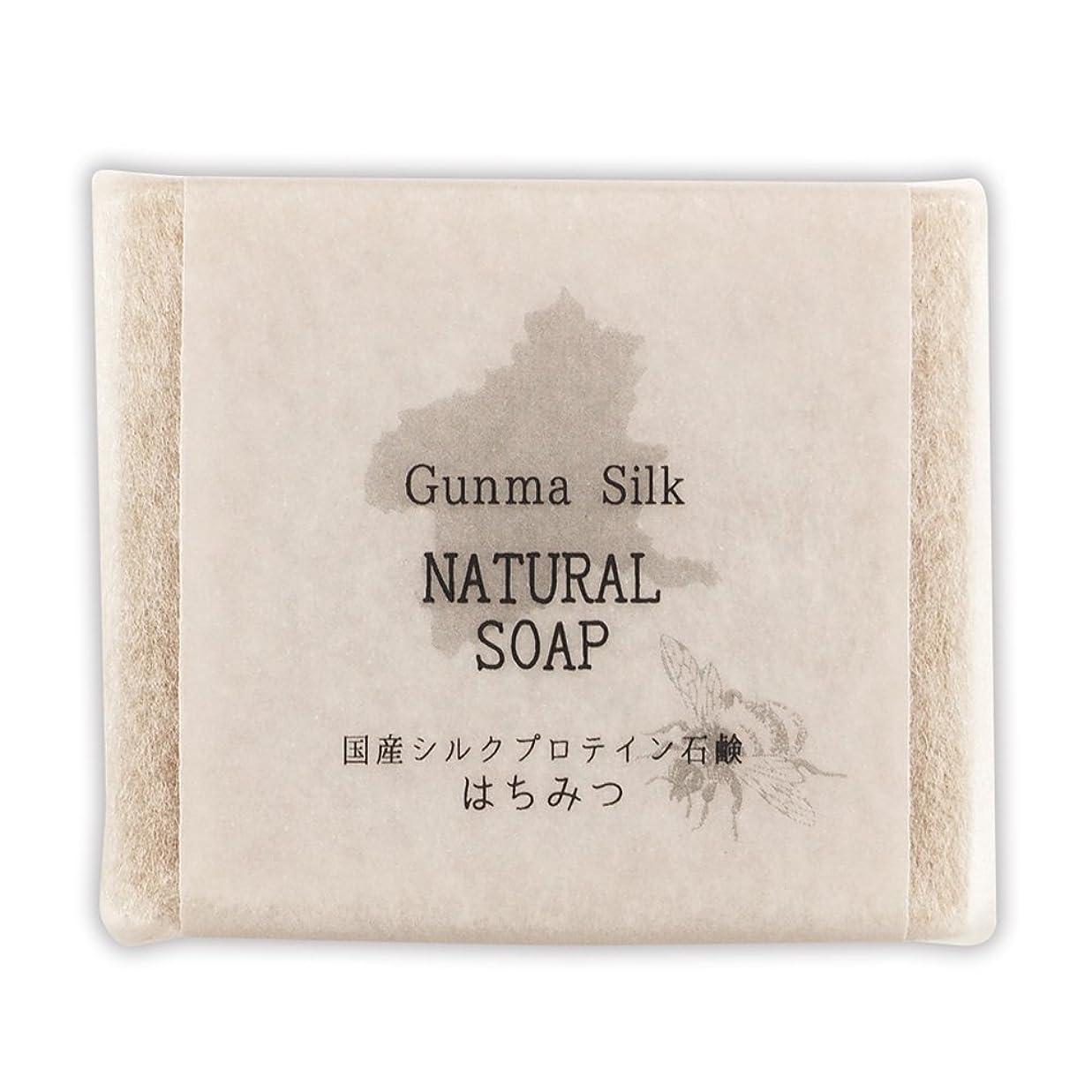人種存在冷蔵するBN 国産シルクプロテイン石鹸 はちみつ SKS-02 (1個)