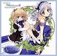 DRAMATIC CD World's end II
