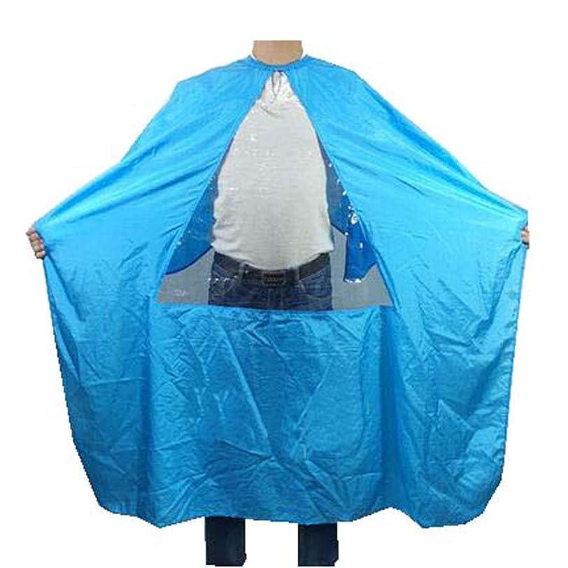 北方肩をすくめる防水性ヘアドレープガウンケープサロンバーバークロスラッププロテクト