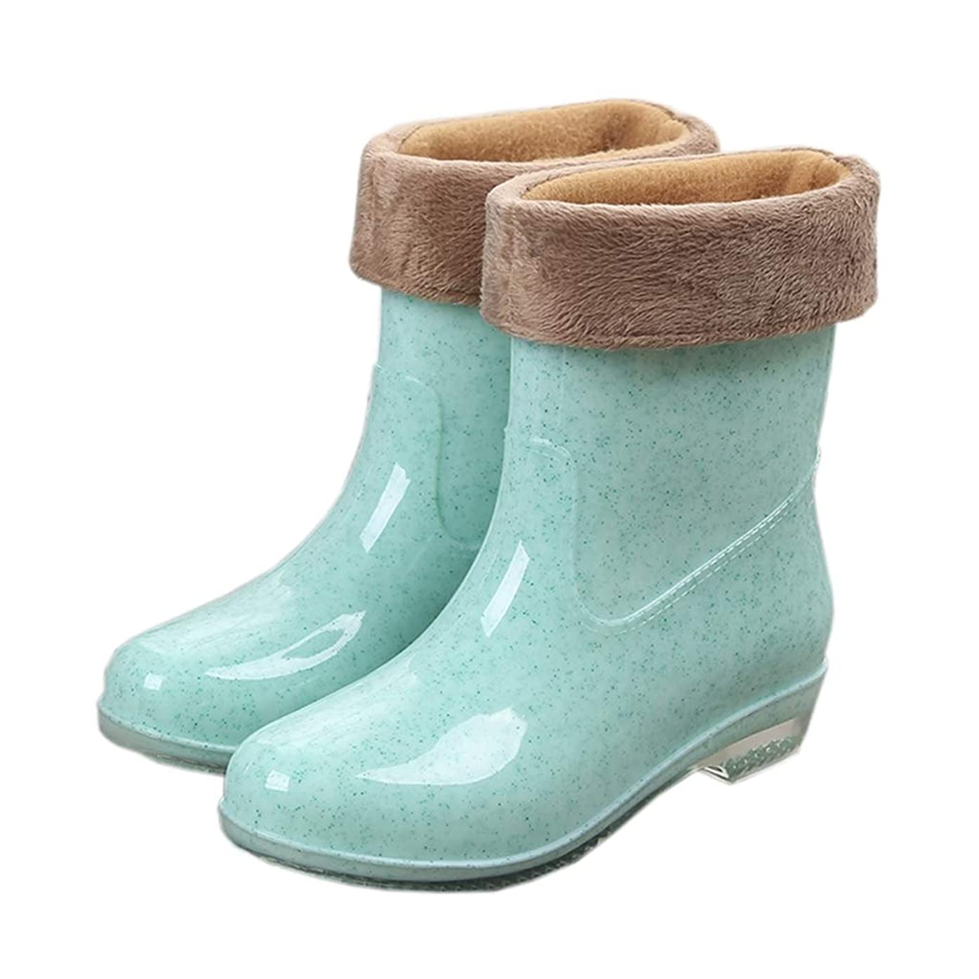 名前を作るヒロインお風呂を持っている[テンカ]レインブーツ レディース ヒール レインシューズ 長靴 雨靴 おしゃれ 防水 ロング 軽量 防滑 無地 ガールズ かわいい 通勤 通学 梅雨対策 快適 美脚 履きやすい 歩きやすい 可愛い