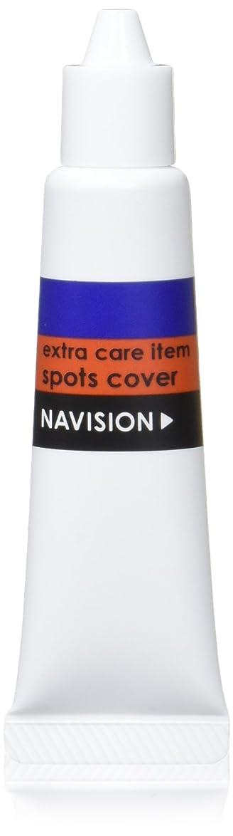 カバレッジ健全ピストンナビジョン NAVISION スポッツカバー ~カバー力しっかりのコンシーラー