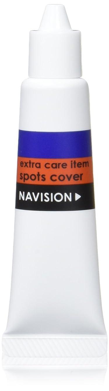風刺ジャンク効率的にナビジョン NAVISION スポッツカバー ~カバー力しっかりのコンシーラー