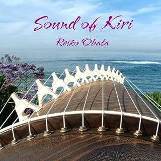 Sound of Kiri
