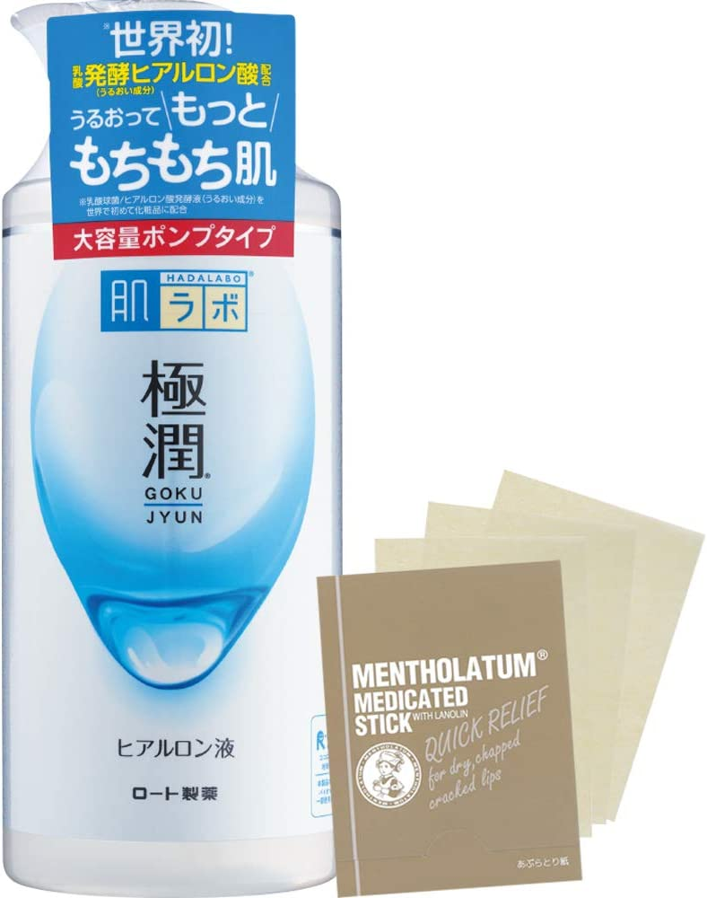 肌ラボ 極潤ヒアルロン液 化粧水