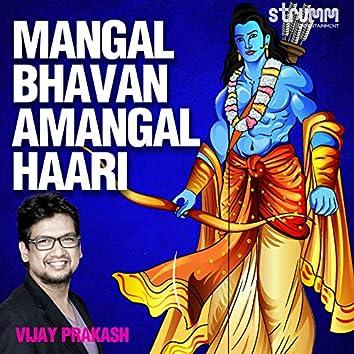 Mangal Bhavan Amangal Hari - Single
