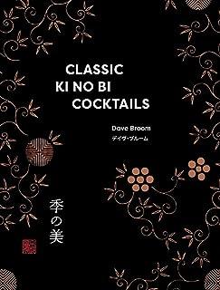 クラシック 季の美 カクテル Classic KI NO BI Cocktails (京都ドライジン カクテルレシピ)【英日併記】