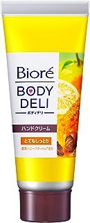 Kao Biore BODY DELI | Hand Cream | Richness Hand Butter Very SHITTORI(Moist) 70g (japan import)