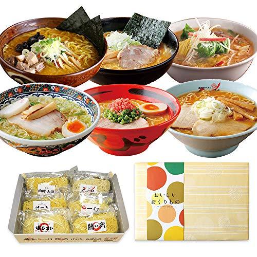 グルメ ギフト 新千歳空港限定 北海道 名店の味 ラーメン 6食 セット 北国からの贈り物